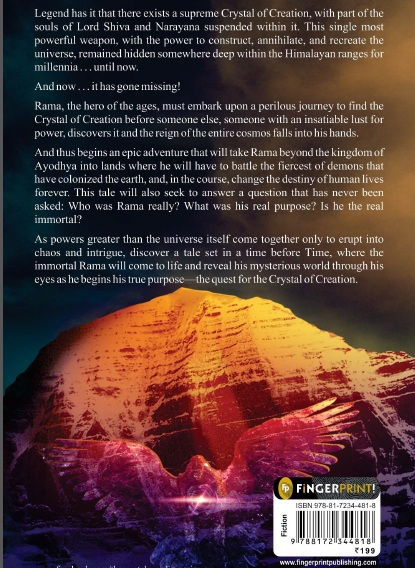 The Crystal Guardian Series Book 1 The Exiled Prince Back cover